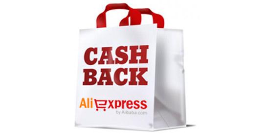 Как возвращать часть денег при покупке на AliExpress