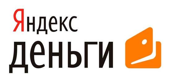 Какие есть комиссии и лимиты в Яндекс.Деньги