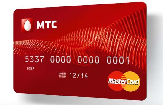 Как получить карту МТС Банка и в чём её преимущества