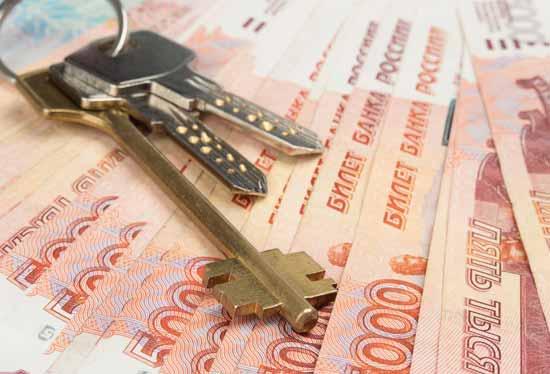 Что лучше: накопить или взять кредит на покупку жилья