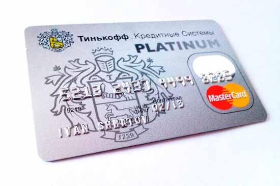 Тинькофф Платинум - всё, что нужно знать об этой кредитке