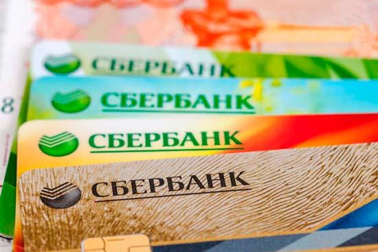 Нюансы обслуживания карт Сбербанка
