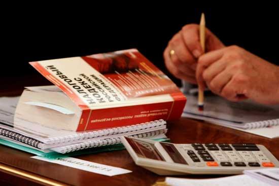Как можно снизить налоговое бремя