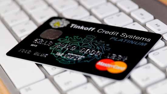 Карта банка Тинькофф - как легко и быстро положить на неё деньги