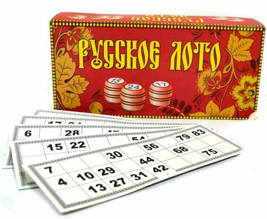 Русское лото: шанс разбогатеть или обычный развод на деньги?