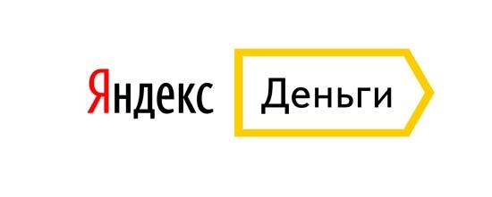 Как и где пополнить Яндекс Деньги не переплачивая проценты