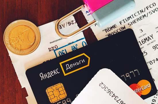 Как и где бесплатно получить карту от Яндекс Денег