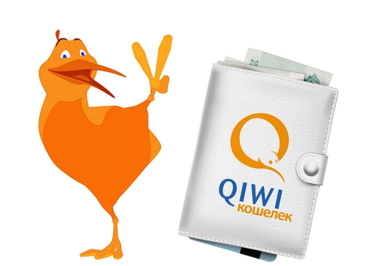 Как бесплатно получить деньги на QIWI