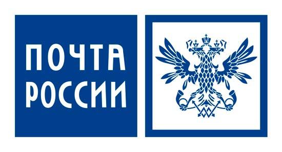 Почта россии отследить денежный перевод по номеру перевода 134811 - Админ