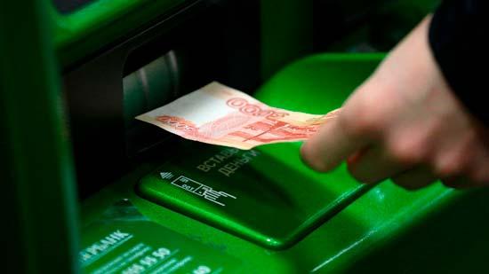 Как через Сбербанк закинуть деньги на баланс телефона