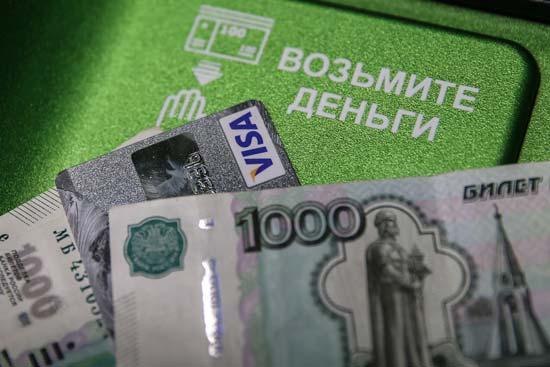 Каким образом быстро вернуть деньги на карту Сбербанка