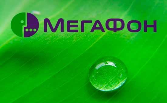 Техподдержка Мегафон: в чём её польза и как с ней связаться