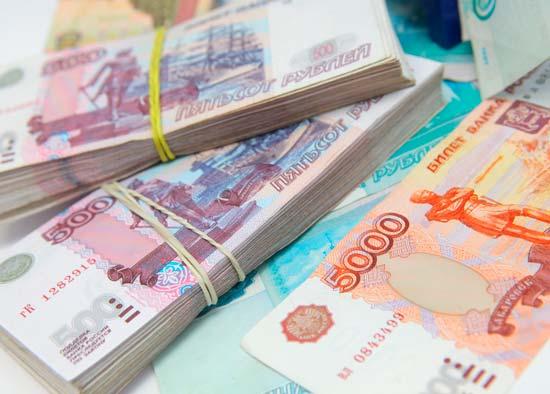 Где и на каких условиях можно получить крупный кредит