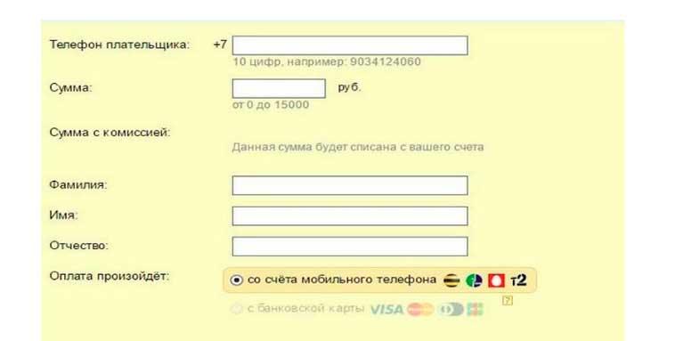 Можно ли снять деньги с телефона МТС и как это сделать быстро Далее всё что вам требуется это зайти в ближайшую точку unistream прихватив с собой паспорт что бы подтвердить свою личность и контрольный номер перевода