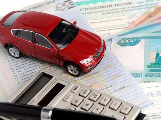 Как застраховать авто в режиме онлайн