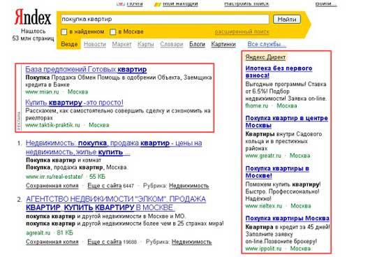 Несколько способов возможного заработка на Яндексе