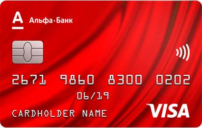 Что из себя представляет дебетовая банковская карта. В чем разница от кредитной и на каких условиях ее можно получить