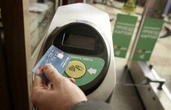Как сэкономить на метро в москве