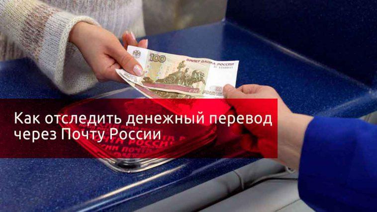 женские Brubeck денежные переводы почтой россии его убеждению, нет