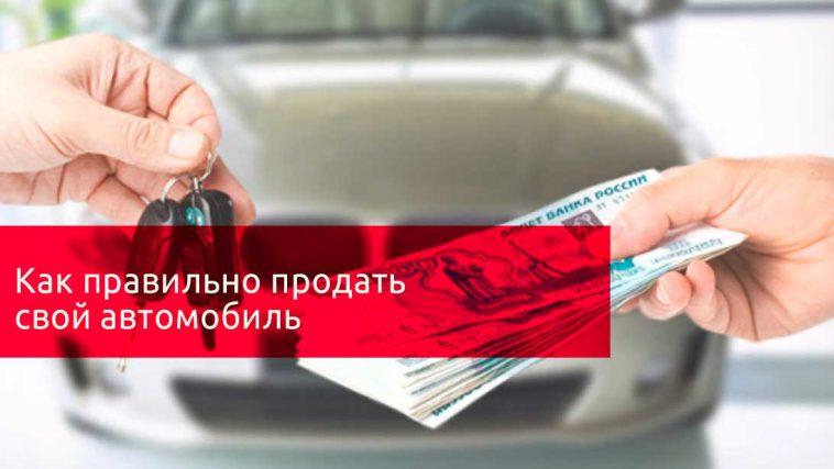 Авто штраф кыргызтане красный свет светофоре