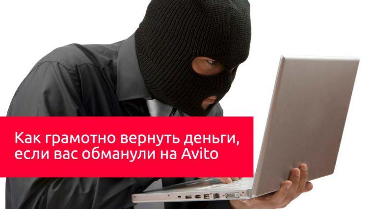 мошенничество в интернет-магазине куда обращаться все это