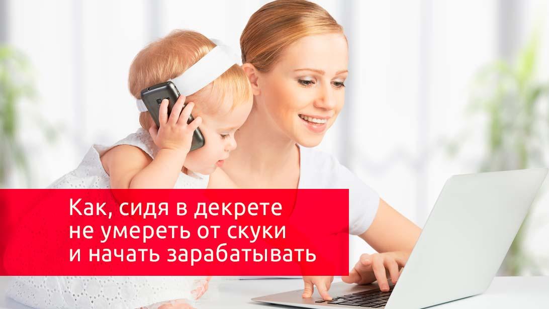 Для оформления кредита необходимо определиться с программой кредитования и обратиться за подробной справкой к банковскому сотруднику.
