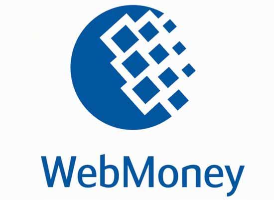 Обналичивание денег с WebMoney: как это сделать легко и без проблем