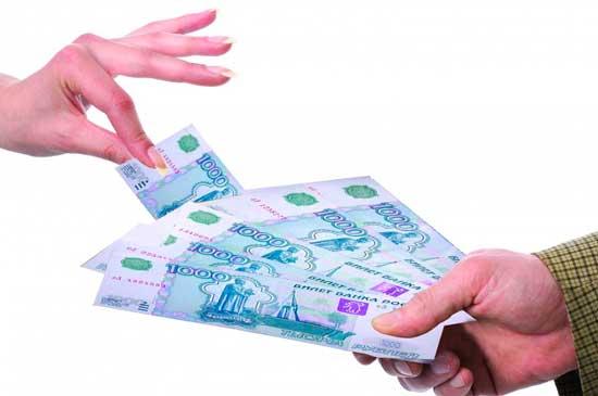 Как быстро достать деньги, если они срочно нужны