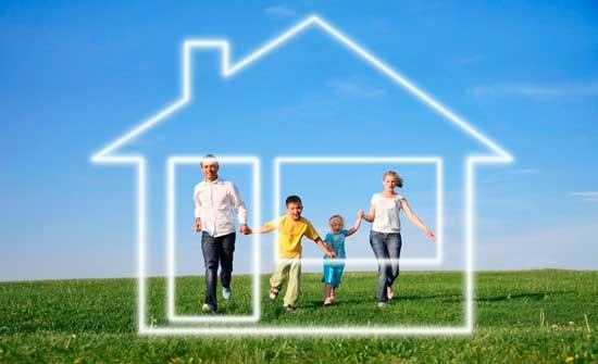 Как получить жилье с наименьшими затратами - как это работает