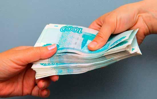 Как правильно брать кредит у частных лиц и микрофинансовых организаций