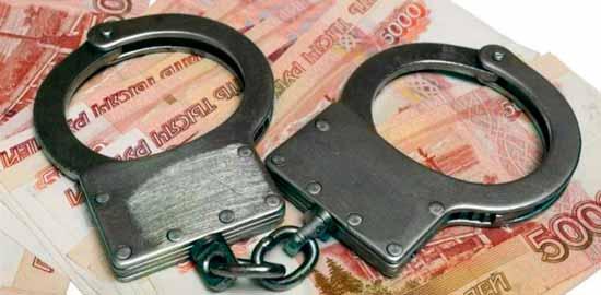 Вымогательство: характеристика, виды наказания и отличия от смежных преступлений