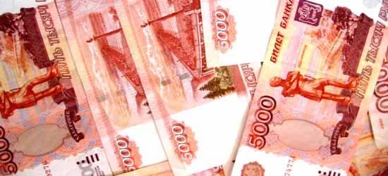 Энергия притяжения денег - как научиться ею правильно управлять