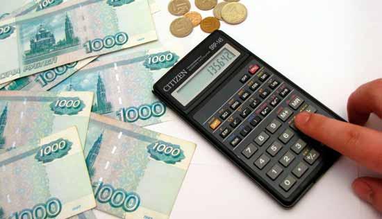 Какой вклад в Сбербанке самый надежный и выгодный