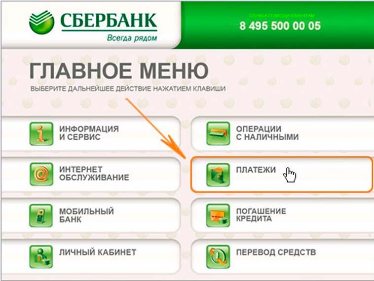 Как легко и без комиссии положить деньги на кошелёк Яндекса