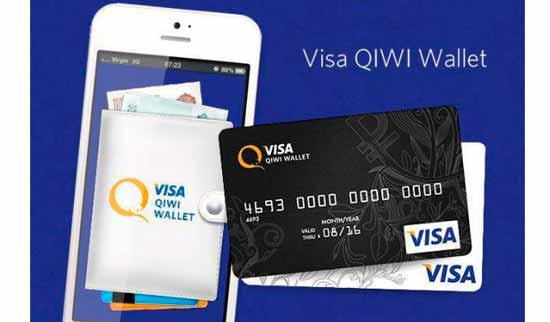 Как быстро снять деньги с QIWI. И об особенностях работы с кошельком
