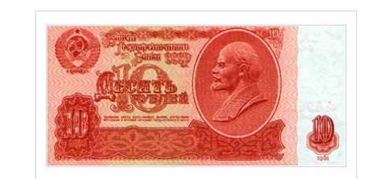 Сколько стоят деньги времён СССР и перспективы их продажи